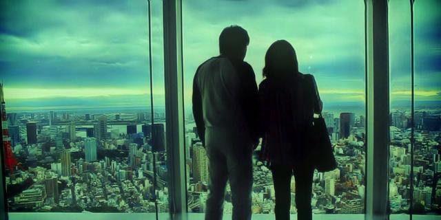 Tokio a cámara lenta
