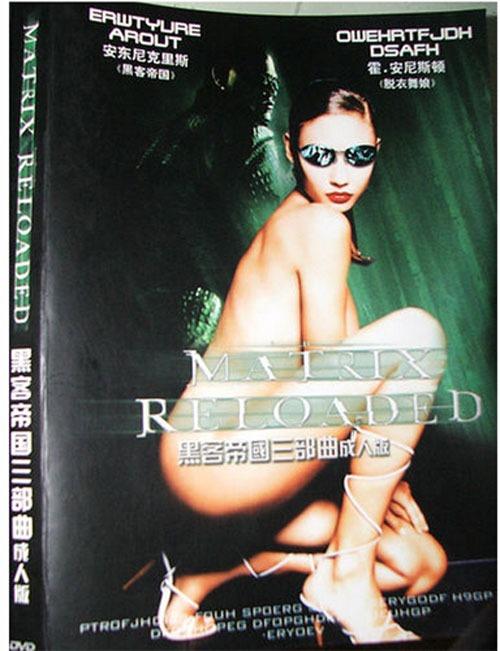 Carátulas de películas piratas en China