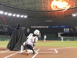 Si Darth Vader juega al béisbol, mejor que no batee