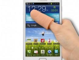 Ya se vende una extensión del pulgar para usar el iPhone 6 Plus [WTF]