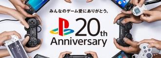 La PlayStation cumple 20 años: Así han cambiado los juegos desde la PS1 a la PS4