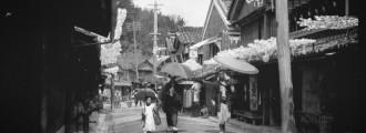 Así era Japón hace 108 años
