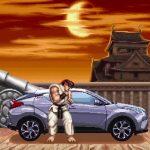 Anuncio de TV del Toyota C-HR con Street Fighter II