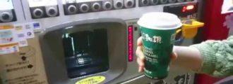 Máquina expendedora de café que muestra cómo se prepara tu bebida [vídeo]
