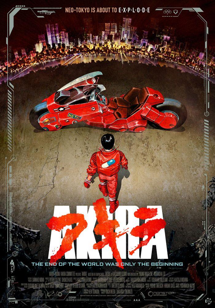Poster de la película Akira
